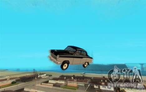 Чёрная молния для GTA San Andreas девятый скриншот
