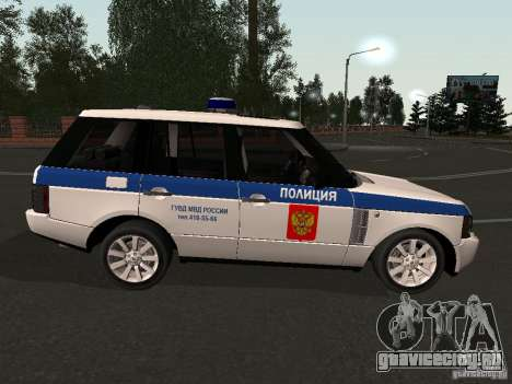 Range Rover Supercharged 2008 Полиция ГУВД для GTA San Andreas вид справа