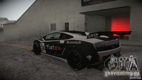 Lamborghini Gallardo LP560-4 GT3 для GTA San Andreas вид сверху