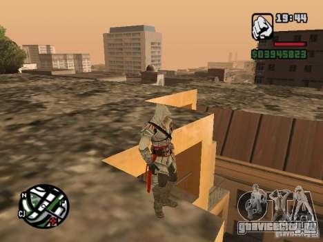 Эцио Аудиторе де Фиренце для GTA San Andreas третий скриншот