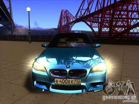 BMW 535i F10 для GTA San Andreas вид справа