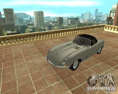Jaguar E-Type 1963 для GTA San Andreas вид справа
