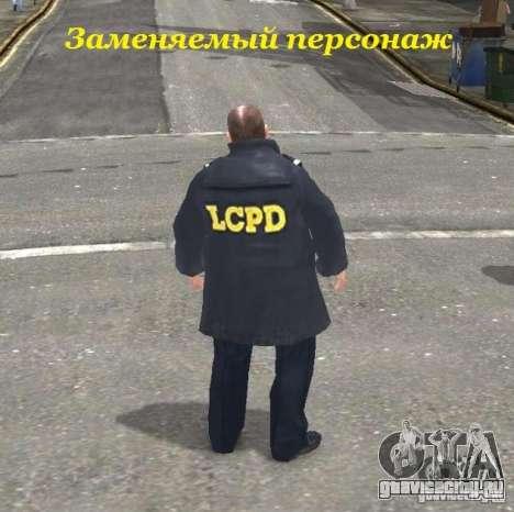 Ultimate NYPD Uniforms mod для GTA 4 десятый скриншот