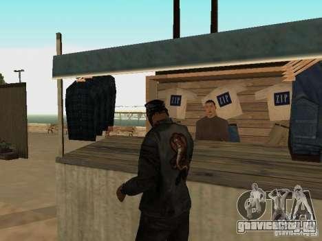 Рынок на пляже для GTA San Andreas двенадцатый скриншот