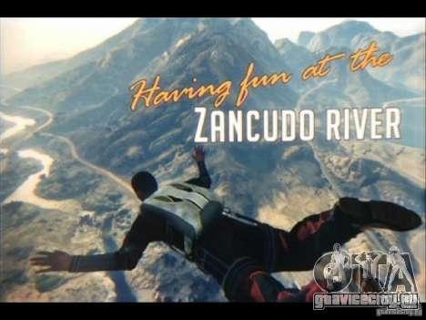 Видеоскриншоты из GTA V для GTA San Andreas второй скриншот