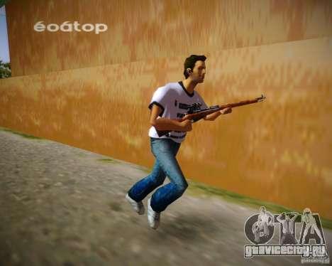 Винтовка Мосина для GTA Vice City второй скриншот