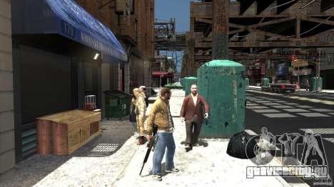 PSG1 (Heckler & Koch) для GTA 4 второй скриншот