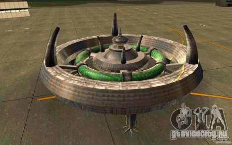 UFO hunter для GTA San Andreas