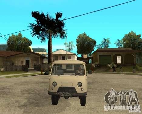 УАЗ 2206 для GTA San Andreas вид сзади