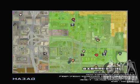 Магазин ADIDAS для GTA San Andreas четвёртый скриншот