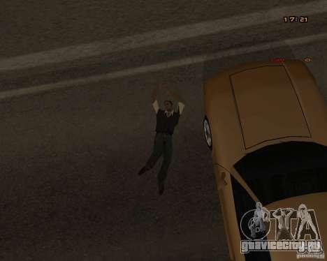 Новые анимации для GTA San Andreas шестой скриншот
