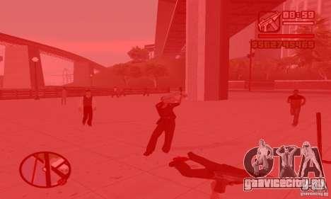 Перевоплощение в горожанина для GTA San Andreas второй скриншот