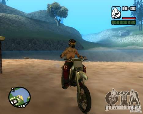 Гонщик из Fuel для GTA San Andreas четвёртый скриншот