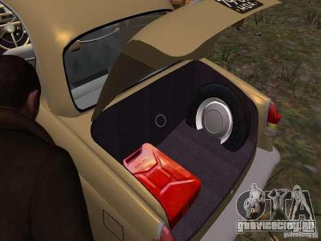 ГАЗ 21Р для GTA 4 колёса