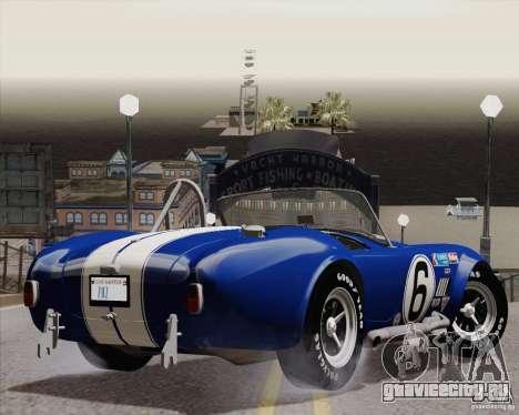 Optix ENBSeries для средних ПК для GTA San Andreas четвёртый скриншот