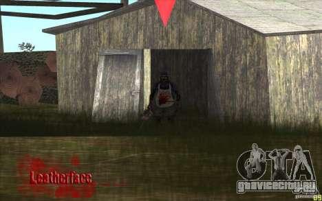 Мистические существа для GTA San Andreas восьмой скриншот