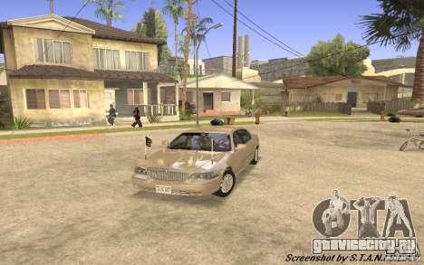 Lincoln Towncar Secret Service для GTA San Andreas вид слева
