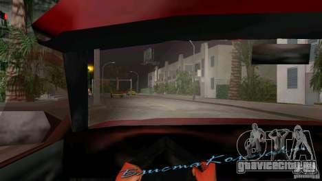 Вид из кабины для GTA Vice City четвёртый скриншот
