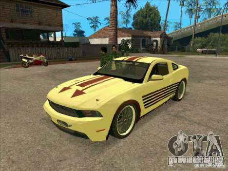 Ford Mustang Jade from NFS WM для GTA San Andreas