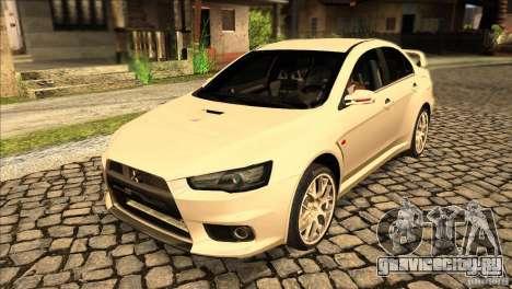 Mitsubishi Lancer Evo X для GTA San Andreas