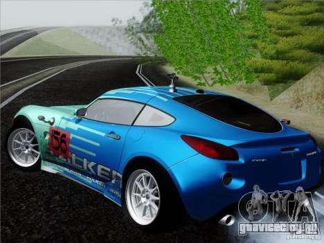 Pontiac Solstice Falken Tire для GTA San Andreas вид сзади слева