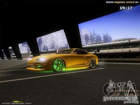 Toyota Supra v2 (MyGame Drift Team) для GTA San Andreas вид слева