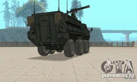 Stryker для GTA San Andreas вид слева