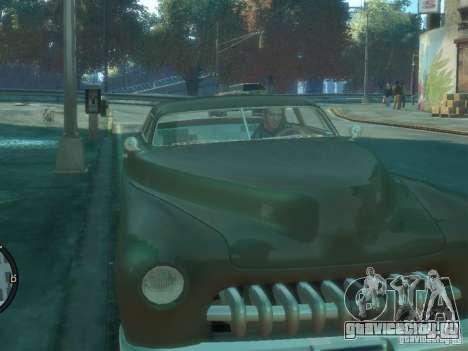 Hermes HD для GTA 4 вид сзади слева