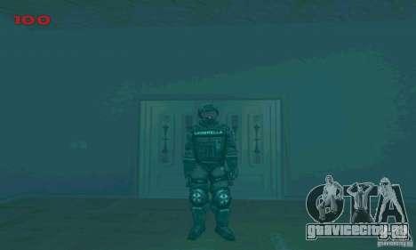 Cпецназовец из Амбреллы для GTA San Andreas четвёртый скриншот