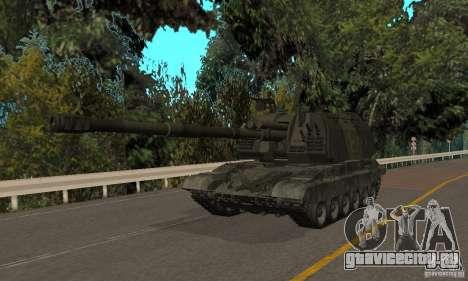 Мста-С, 2С19 Зимний вариант для GTA San Andreas вид слева