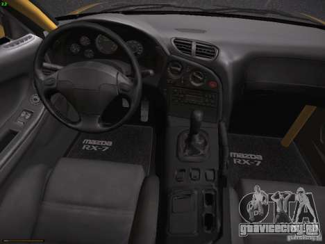Mazda RX-7 FD3S C-West Custom для GTA San Andreas вид сзади