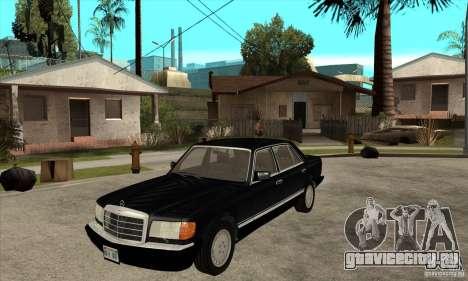 Mercedes Benz W126 560 v1.1 для GTA San Andreas