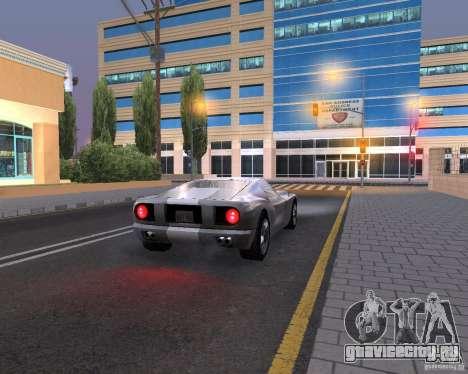 ENBSeries для слабых PC для GTA San Andreas третий скриншот