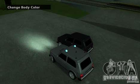 ВАЗ 21213 НИВА FBI для GTA San Andreas вид сзади слева