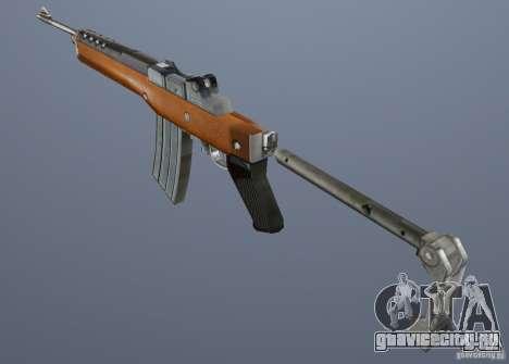 Gunpack from Renegade для GTA Vice City девятый скриншот