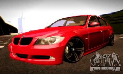 BMW 330 E90 для GTA San Andreas вид снизу