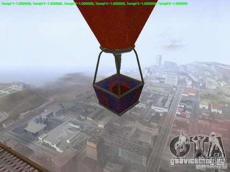 Воздушный шар в стиле хиппи для GTA San Andreas вид сзади слева