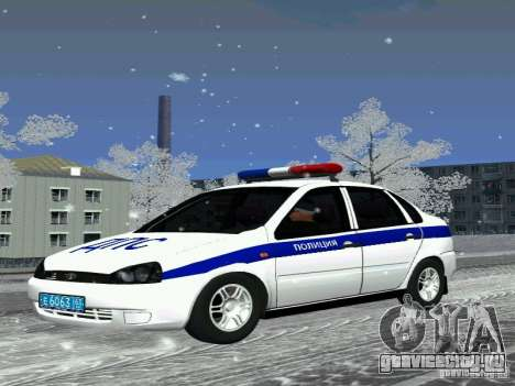 ВАЗ 1118 ДПС для GTA San Andreas