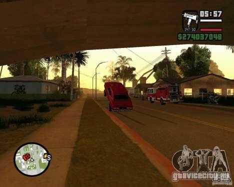 Dragger для GTA San Andreas второй скриншот