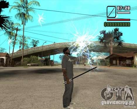 Sasuke sword для GTA San Andreas четвёртый скриншот