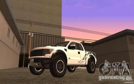 Ford F150 SVT RapTor для GTA San Andreas вид сбоку