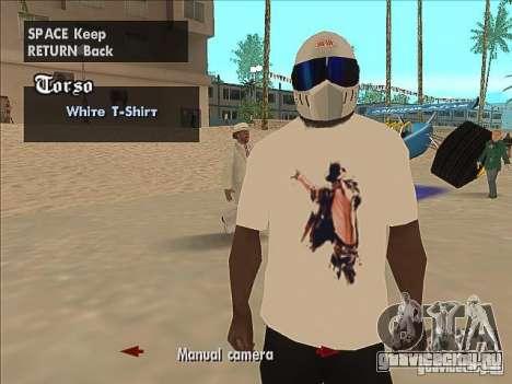Футболка с изображением Майкла Джексона для GTA San Andreas
