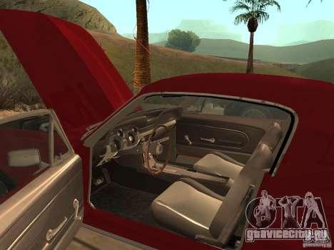 Ford Mustang 67 Custom для GTA San Andreas вид сзади