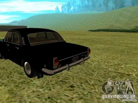 ГАЗ 24-01 Волга для GTA San Andreas вид слева