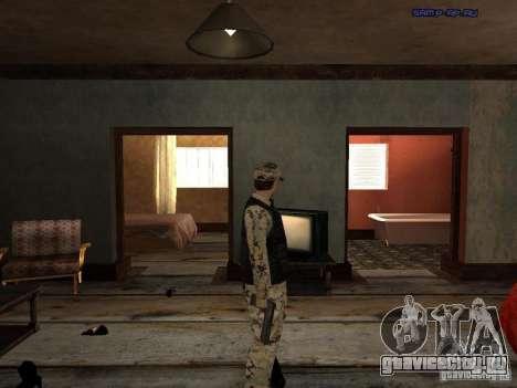 Army Soldier Skin для GTA San Andreas пятый скриншот