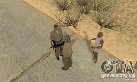 Гипноз в San Andreas для GTA San Andreas восьмой скриншот