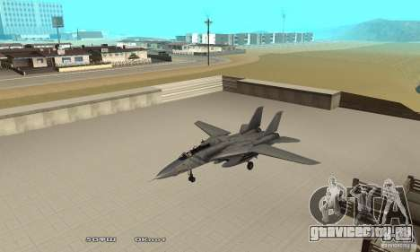 F14W Super Weirdest Tomcat Skin 1 для GTA San Andreas