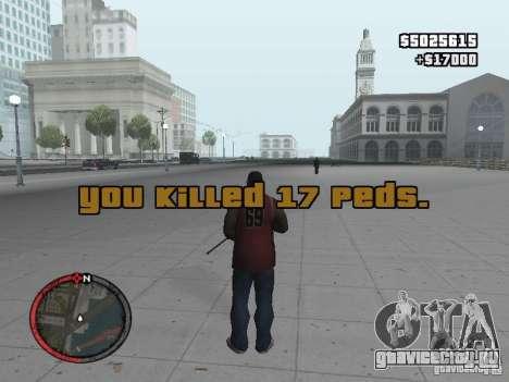 MASSKILL для GTA San Andreas