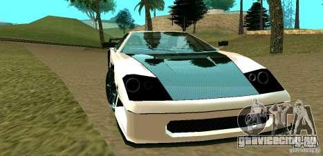 New Turismo для GTA San Andreas вид сбоку
