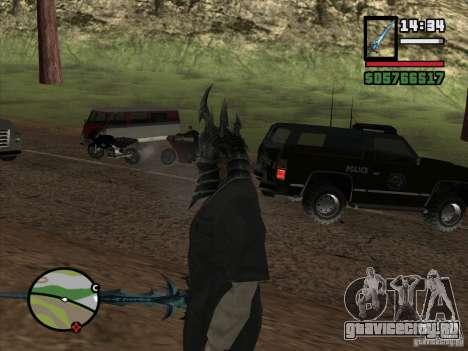Шлем Нер-Зула для GTA San Andreas третий скриншот